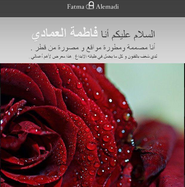 F.Alemadi-Design