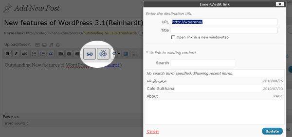 Internal-Linking-WordPress