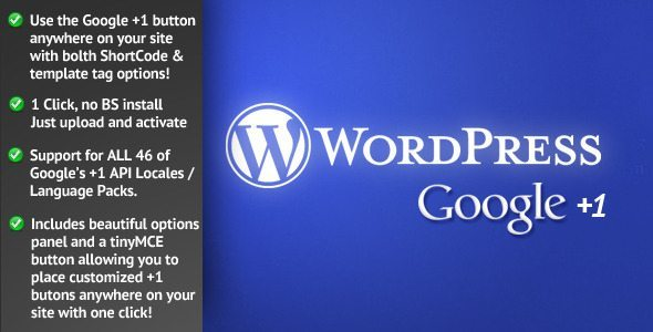 google-plus1-wordpress