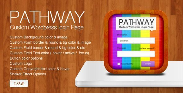 Pathway Custom WordPress Login Page