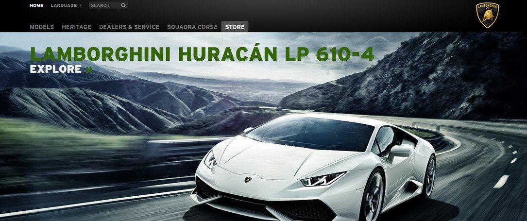 Lamborghini Car Dealership