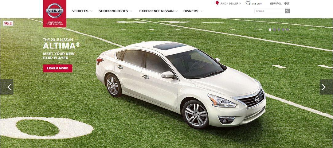Nissan Car Dealership