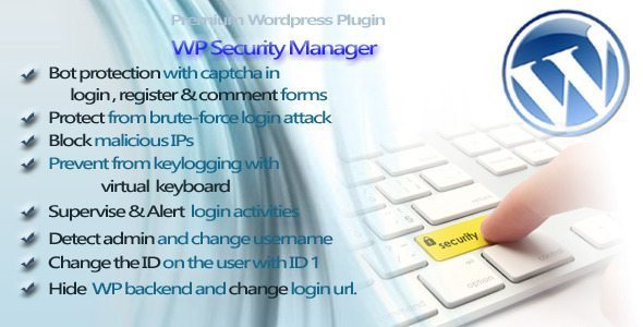securitymanager